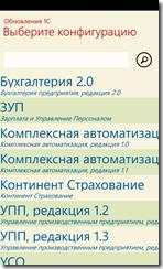 screen0